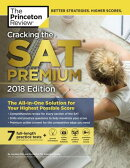 Cracking the SAT Premium Edition with 7 Practice Tests, 2018: The All-In-One Solution for Your Highe