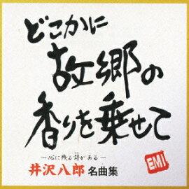 井沢八郎の画像 p1_27