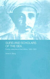Sufis_and_Scholars_of_the_Sea