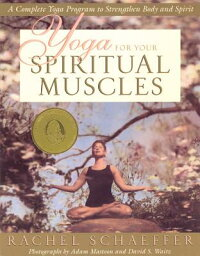 Yoga_for_Your_Spiritual_Muscle