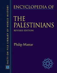Encyclopedia_of_the_Palestinia