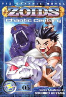 Zoids Chaotic Century, Vol. 5