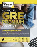 Cracking the GRE Premium Edition with 6 Practice Tests, 2018: The All-In-One Solution for Your Highe