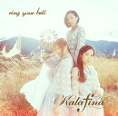 ring your bell (初回限定盤 CD+DVD)