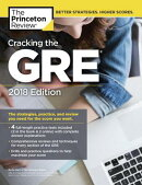 Cracking the GRE with 4 Practice Tests, 2018 Edition: The Strategies, Practice, and Review You Need