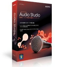 SOUND_FORGE_AUDIO_STUDIO_10