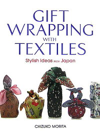 Giftwrappingwithtextiles
