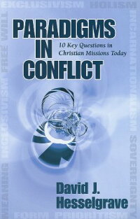 Paradigms_in_Conflict:_10_Key