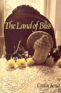 The_Land_of_Bliss