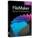FileMaker Server 12 Advanced Upgrade