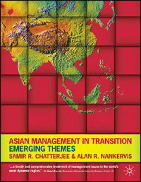 Asian_Management_in_Transition