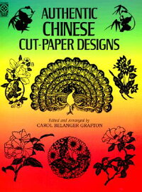Authentic_Chinese_Cut-Paper_De