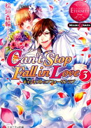 Can't Stop Fall in Love(3)