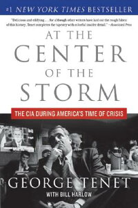 At_the_Center_of_the_Storm:_Th