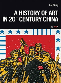 A_History_of_Art_in_20th_Centu