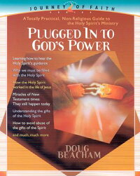 Plugged_Into_God's_Power
