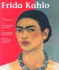 LIVING_ART:FRIDA_KAHLO(P)