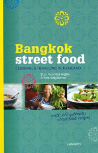 Bangkok_Street_Food:_Cooking_&