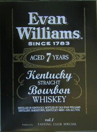 EvanWilliams(v.1)