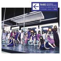 待望の3rdアルバム!「生まれてから初めて見た夢」 (2016/5/24発売)