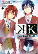K-Lost Small World-(1)