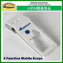 DULTON メガネ関連用品 4 FUNCTION MOBILE SCOPE WHITE DC14-S79WT