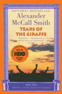 Tears_of_the_Giraffe