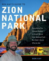 Ron_Kay's_Guide_to_Zion_Nation