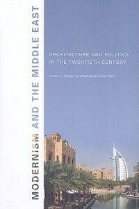 Modernism_and_the_Middle_East: