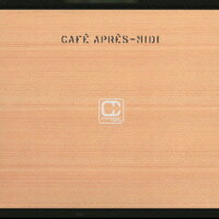 Compost_for_Cafe[']_Apre[、]s−midi