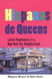 Hispanas_de_Queens:_Latino_Pan