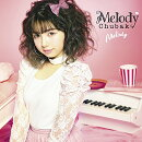 Melody