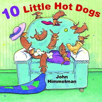 Ten_Little_Hot_Dogs