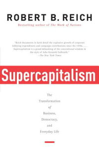 SUPERCAPITALISM(B)