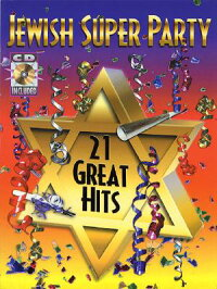 JewishSuperParty[WithCD(Audio)]