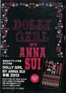 DOLLY GIRL BY ANNA SUI手帳(2013)