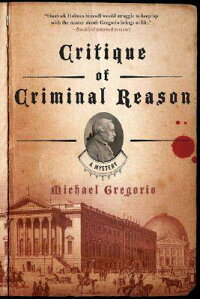 Critique_of_Criminal_Reason