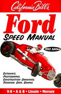 Ford_Speed_Manual