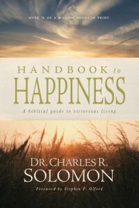 Handbook_to_Happiness:_A_Bibli