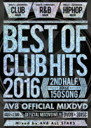 BEST OF CLUB HITS 2016 -2nd half 3disc- AV8 OFFICIAL MIXDVD