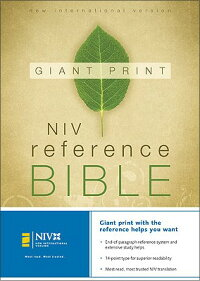 Giant_Print_Reference_Bible-NI