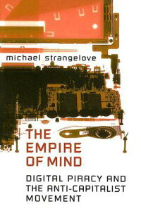 The_Empire_of_Mind:_Digital_Pi