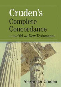 Cruden's_Complete_Concordance