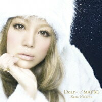 Dear…|MAYBE