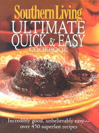 Southern_Living_Ultimate_Quick