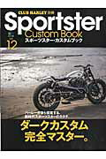 Sportster Custom Book(vol.12)