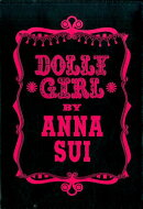 DOLLY GIRL BY ANNA SUI手帳(2017)