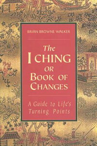 I_Ching_or_Book_of_Changes