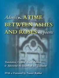 A_Time_Between_Ashes_&_Roses