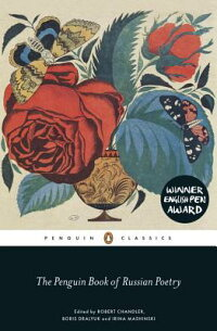 ThePenguinBookofRussianPoetry[RobertChandler]